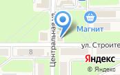 Универсальный магазин