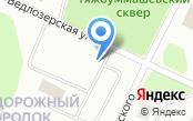 Автостоянка на Первомайском проспекте