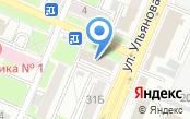 Отдел Военного комиссариата Брянской области по Бежицкому и Володарскому районам