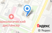 Управление Пенсионного фонда РФ в Бежицком районе