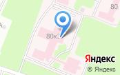 Бюро медико-социальной экспертизы по Брянской области