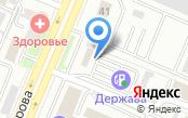 Мастерская шиномонтажа на проспекте Станке Димитрова