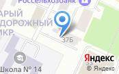 Косметологическая клиника Людмилы Власовой
