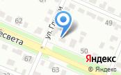 Авто Косметолог