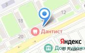 Магазин автозапчастей на проспекте Станке Димитрова