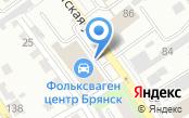 Фольксваген Центр Брянск