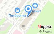 Союз казаков-воинов России и Зарубежья в Брянской области