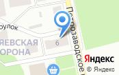 Парикмахерская на ул. Пионеров