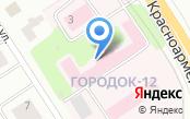 Центр медицинских услуг