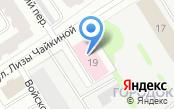 Главное бюро медико-социальной экспертизы по Республике Карелия