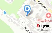 Следственное Управление Следственного комитета РФ по Брянской области