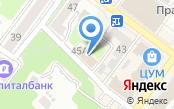 Государственный архив Брянской области