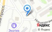 Автомойка на Комсомольском проспекте