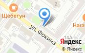 Брянская областная общественная писательская организация союза писателей России