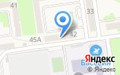 Магазин обуви на ул. Карла Маркса