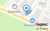 СТО100 Авто