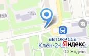 Магазин цветов на ул. Карла Маркса