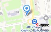 Магазин фруктов и овощей на ул. Карла Маркса
