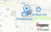 АвтовинилБрянск