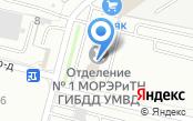 Отдел ГИБДД Управления МВД России по Брянской области