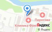 Клиника Доктора Фомина