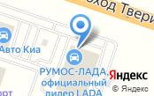 РУМОС-АВТО