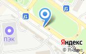 Магазин автозапчастей на бульваре Цанова
