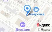 Автокомплекс №10
