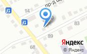 Торгово-сервисный центр по ремонту и продаже рулевых реек