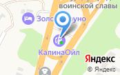 АЗС КурскОблНефтеПродукт