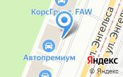 АвтоПремиум