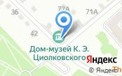 Дом-музей им. К.Э. Циолковского