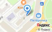 Русский Кирпич