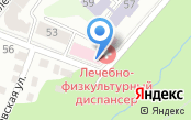 Калужский областной врачебно-физкультурный диспансер