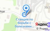 Калужская городская ветеринарная станция