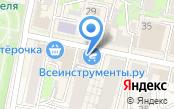 Межтопэнергобанк, ПАО