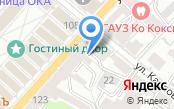 Магазин антиквариата на ул. Ленина
