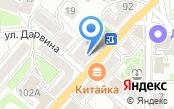 """Мастер перманентного макияжа """"Екатерина Ульянова"""""""