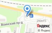 Автоцентр на Воинском проезде