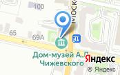 Дом-музей им. А.Л. Чижевского