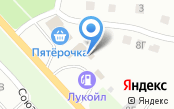 ECO Мойка