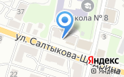 Киль-Калуга