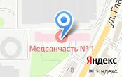 Главное бюро Медико-социальной экспертизы по Калужской области