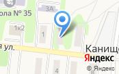 Медпункт г. Канищево