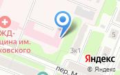 Лечебно-диагностический центр Международного Института Биологических систем им. С.М. Березина