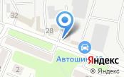 АКБ-Систем Рус