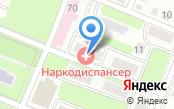 Областной наркологический диспансер Калужской области
