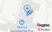 Магно Автомотив Рус