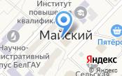 Почтовое отделение пос. Майский