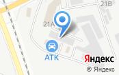 АвтоТехКомплекс